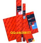 Калька для плоттеров 1.067x20m 90г GateWay